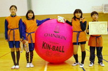 kinball-photo02