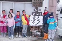 2011130-photo01