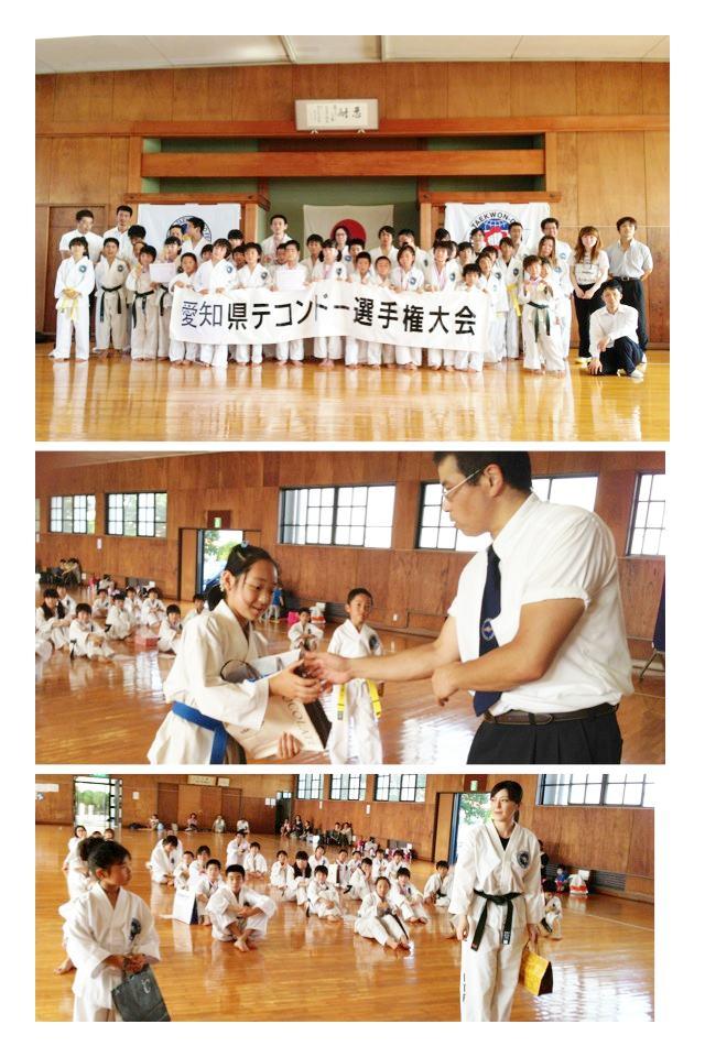13.7.7-aichi5