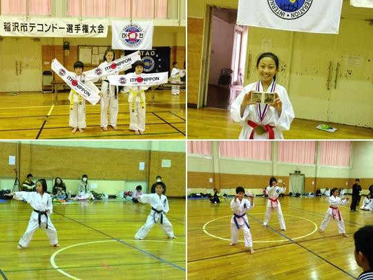 2-inazawa-1-3