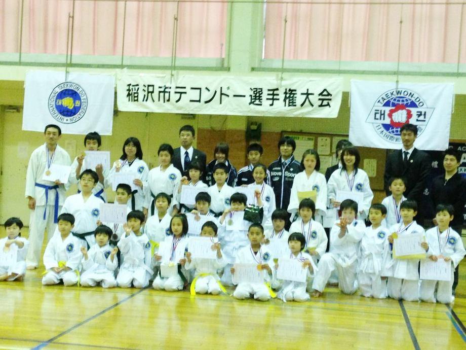 2-inazawa-15