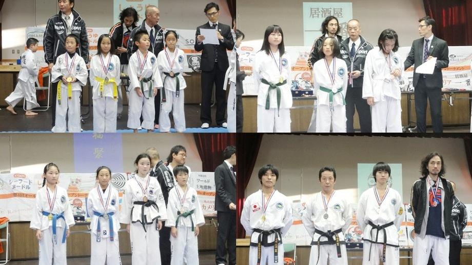 2012.11.25-kansai-2