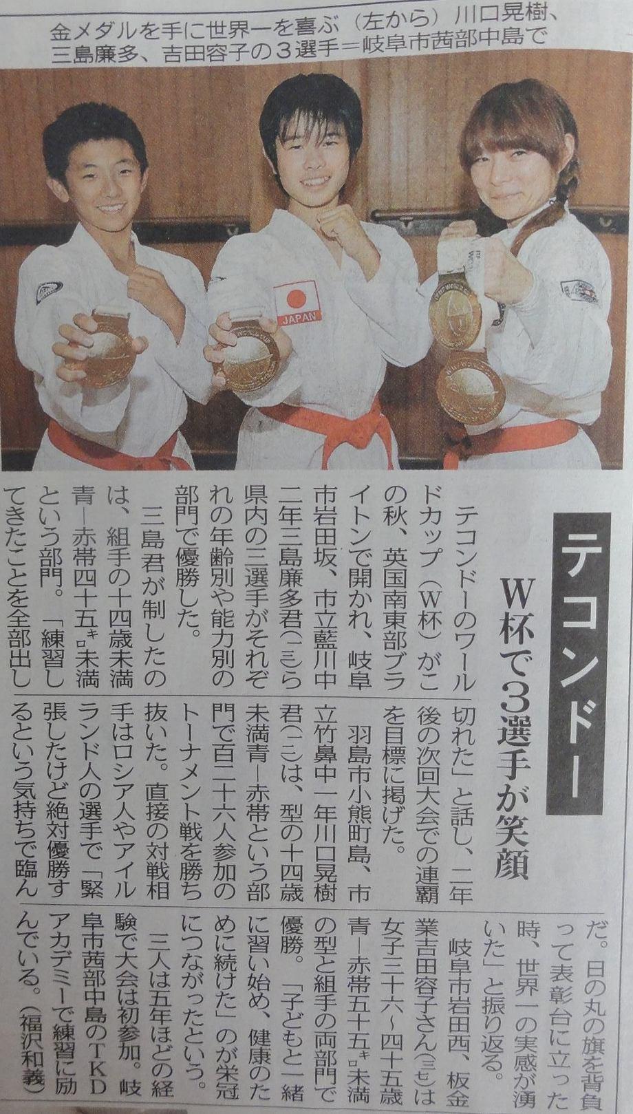2012.11.4-tyunichi25