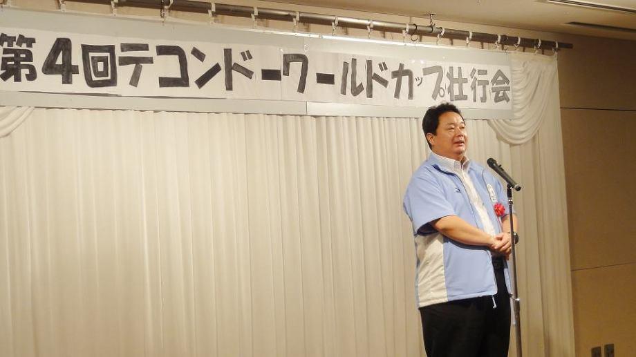 2012wc-soukoukai03