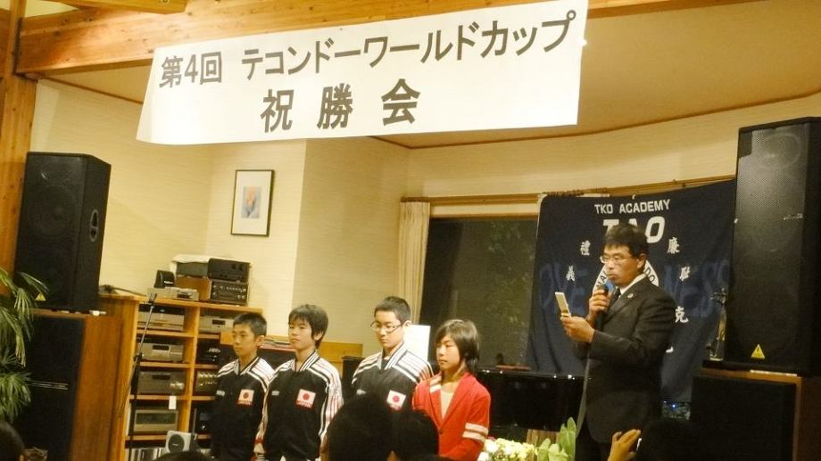 2012wc-syukusyou61