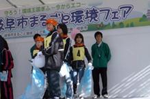 09-11-15gomi-photo01