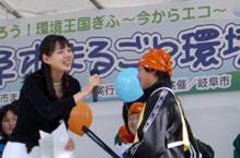 09-11-15gomi-photo02