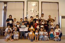 09camp-1-photo01