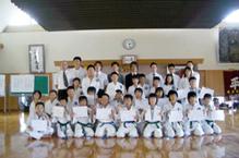 11gifuken-photo01