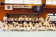 16toukai-2-01