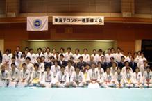20081123-photo02
