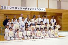 2010chan-photo06