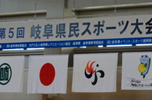 2011918-img01