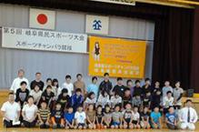 2011923-photo01