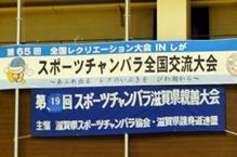 2011925-photo01