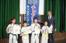 2kansai-photo05