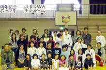 iwa-1-05