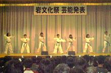 iwaenbu-photo01