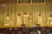 iwaenbu-photo02